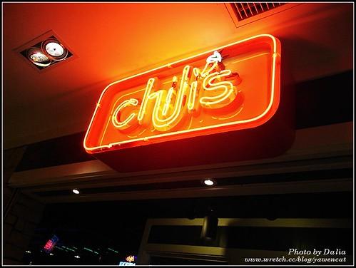 你拍攝的 chilis (27)。