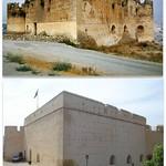 Fès: Borj Sud avant et  après la restauration