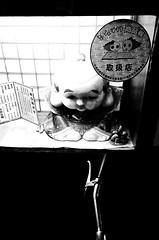 Fukusuke Doll (by t-miki)