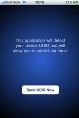 UDID Sender