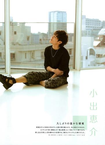 日本映画magazine vol13-p14