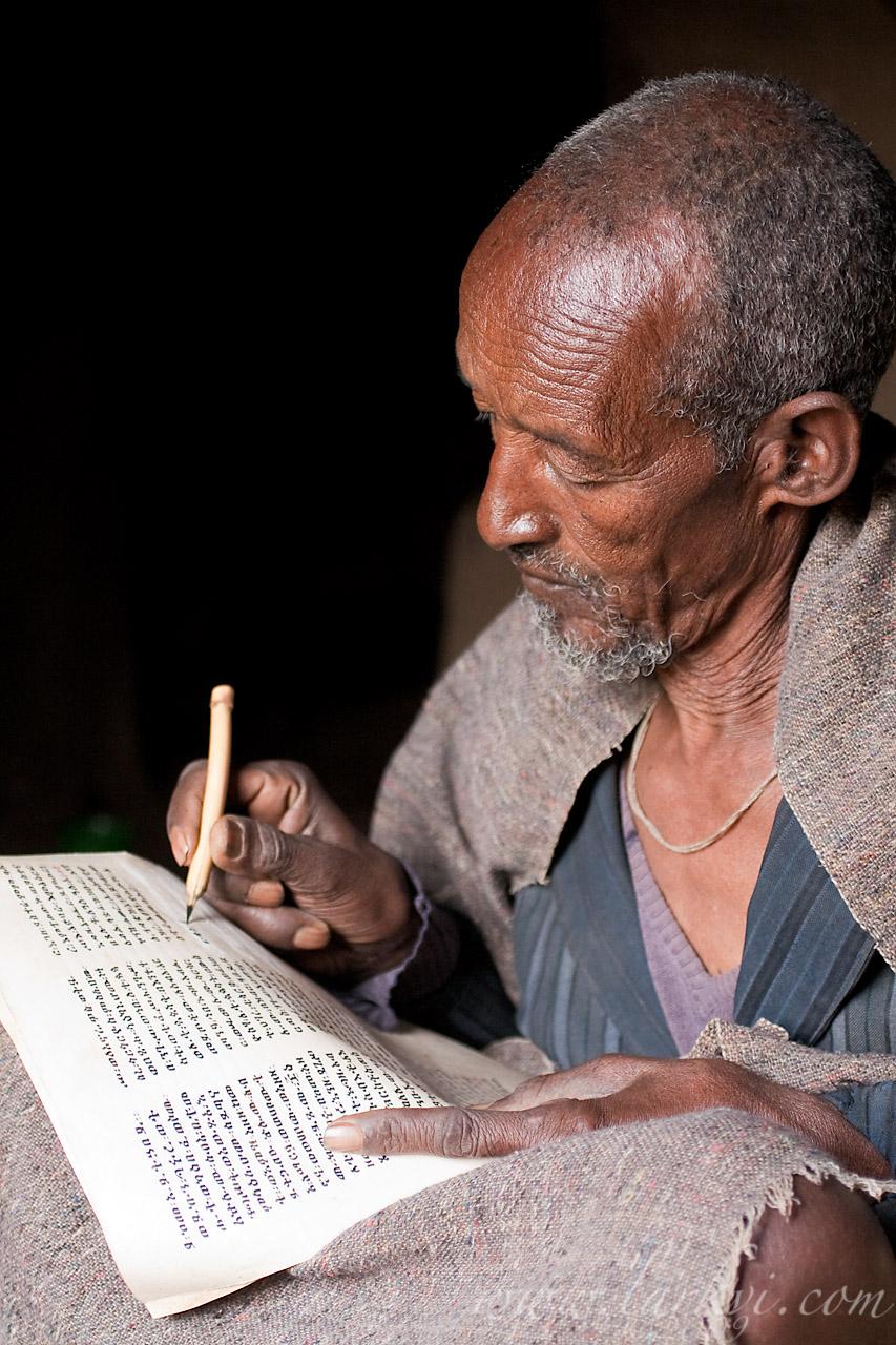 Kes Fente, Gälawdios, Amhara, Ethiopia, July 2009