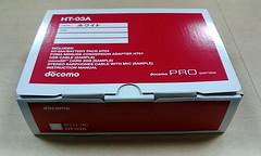 HT-03A:ダサい外箱