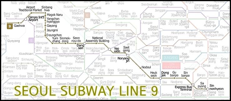 Seoul Subway Map Line 9