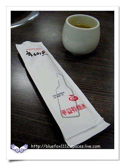 090809韓味館04_餐具