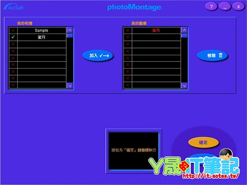 PhotoMontage-10