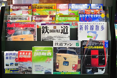 Libros y revistas de trenes class=