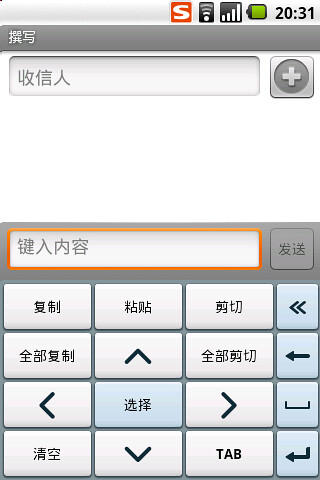 Sogou Pinyin for Android