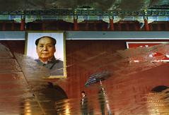 reflects of China (fotodiman) Tags: port