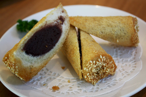 Deep Fried Red Bean Bread