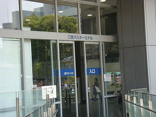 三宮BUS轉運站