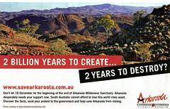 www.savearkaroola.com.au