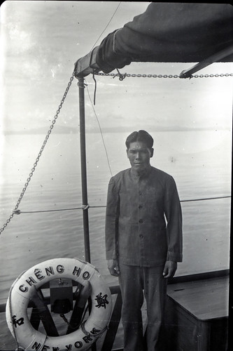 Fo Tai, a member of the Cheng Ho crew