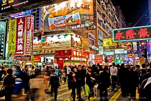 Hong Kong - Mong Kok Street