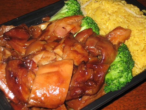 Bourbon Chicken from China Express