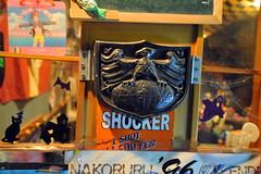 Tokyo 2009 - 中野 - Bar Shocker(1)