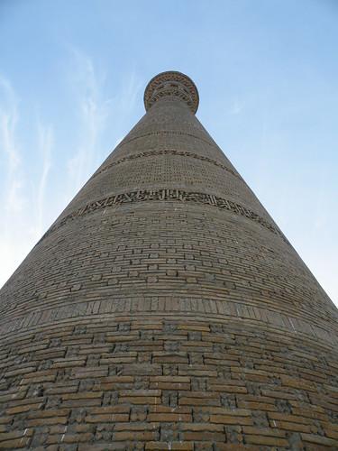 Vabkent minaret detail - thechiefendoflife