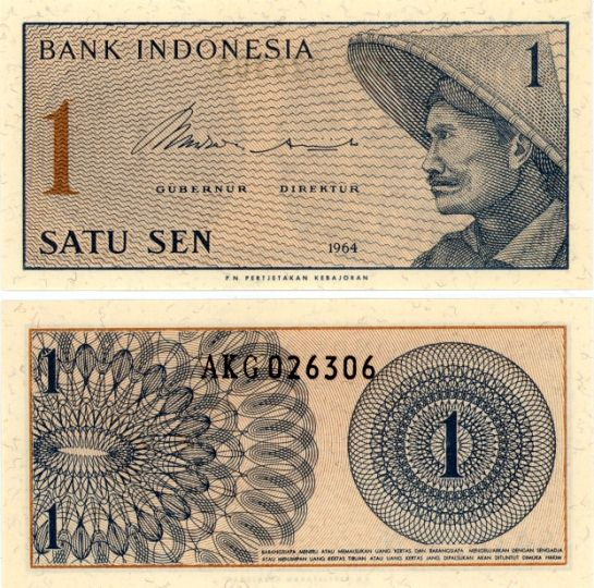 1 Sen Indonézia 1964, Pick 90