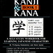 A Guide to Writing Kanji & Kana: Book 1 by Joe Kral