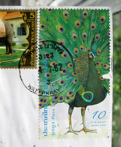 Best. Peacock. Stamp. Ever.
