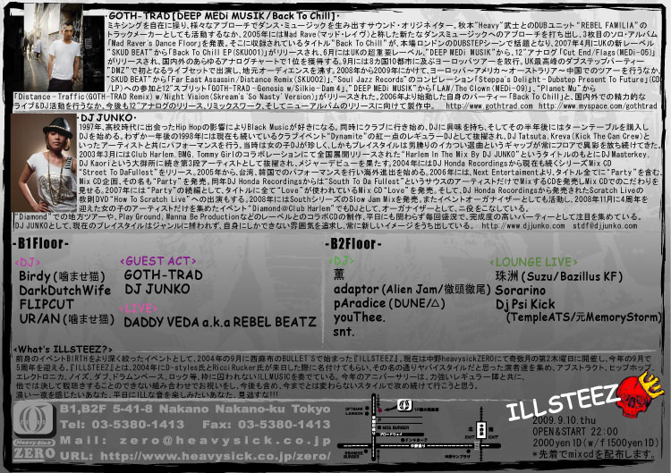ILL20090910b