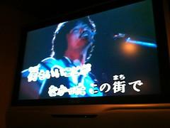 Misono 1 Chome, 2009/09/01