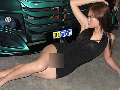 Milf massage singapore