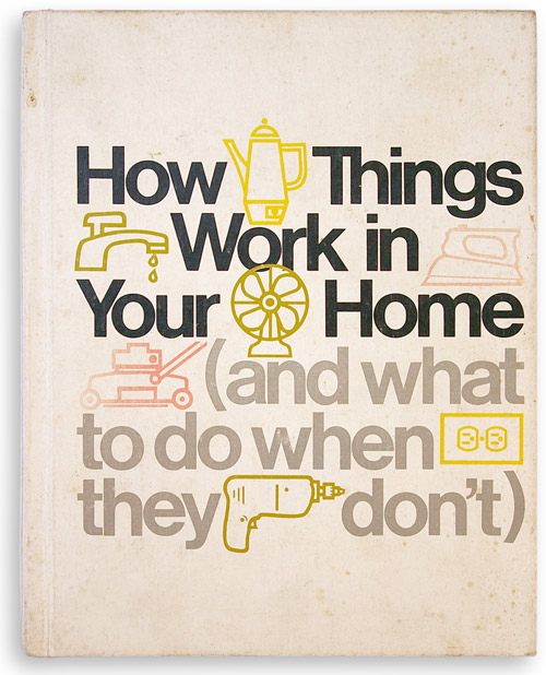 how-things-work-in-your-home-1975