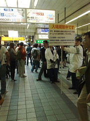Chigasaki Station