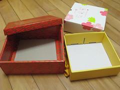 20091113-兩個空盒子 (2)