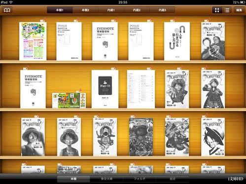 ipad_bookreader_6