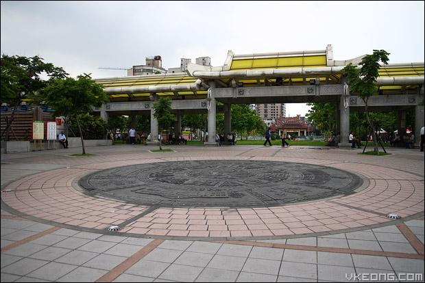 meng-chia-park