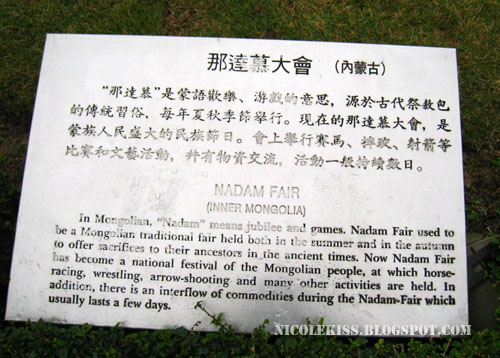 Nadam Fair in Inner Mongolia sign