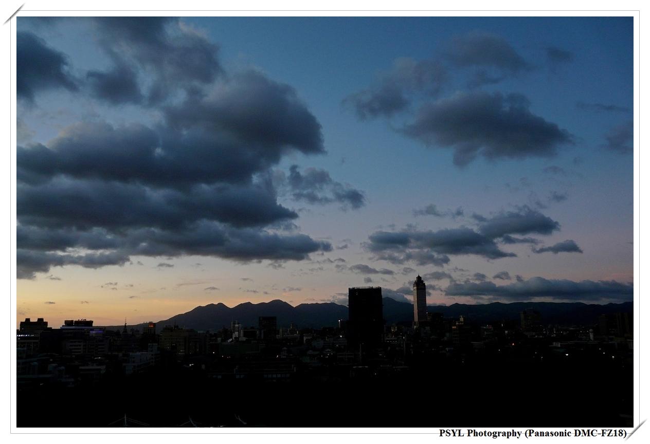 City of Taipei