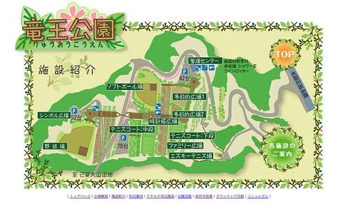 広島 竜王公園 夜景2