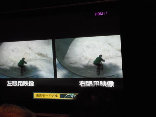 Panasonic 3D Full HD プラズマシアター