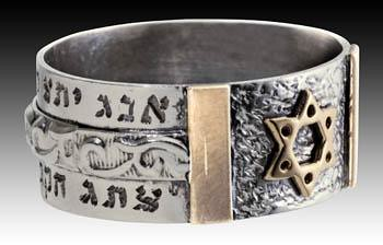 Silver ring with gold overlay kabbalah ring with a powerful prayer of protection