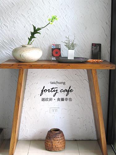 台中 forty cafe