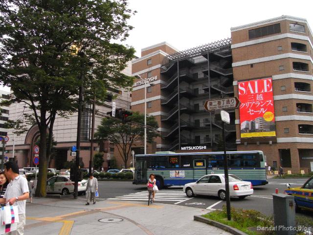 Clearance at Mitsukoshi