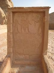 Faraón del Alto y el Bajo (versae) Tags: egypt egipto مصر abusimbel أبوسمبل أبوسنبل