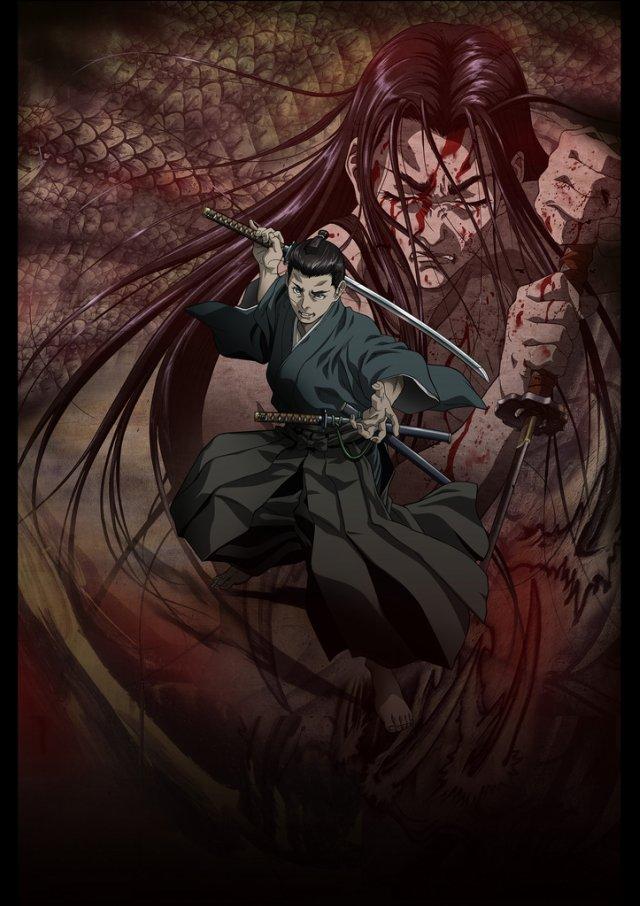 Shigurui-poster