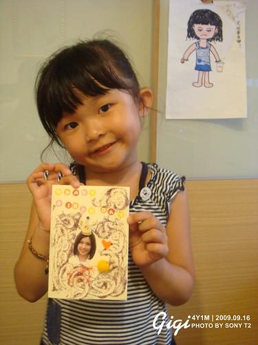 090916佩姨生日卡片011