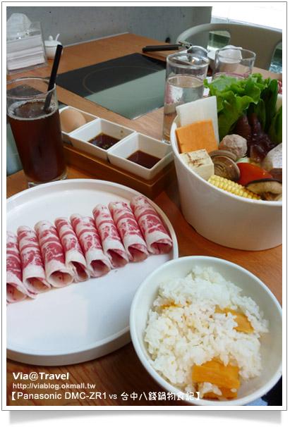 台中火鍋推薦-八錢鍋物料理38