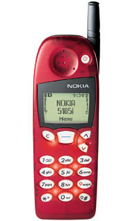 The Nokia 5185i retro Cell Phone