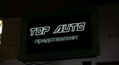 Top Gear Sandero Fail
