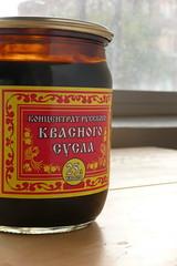 Kvass Extract