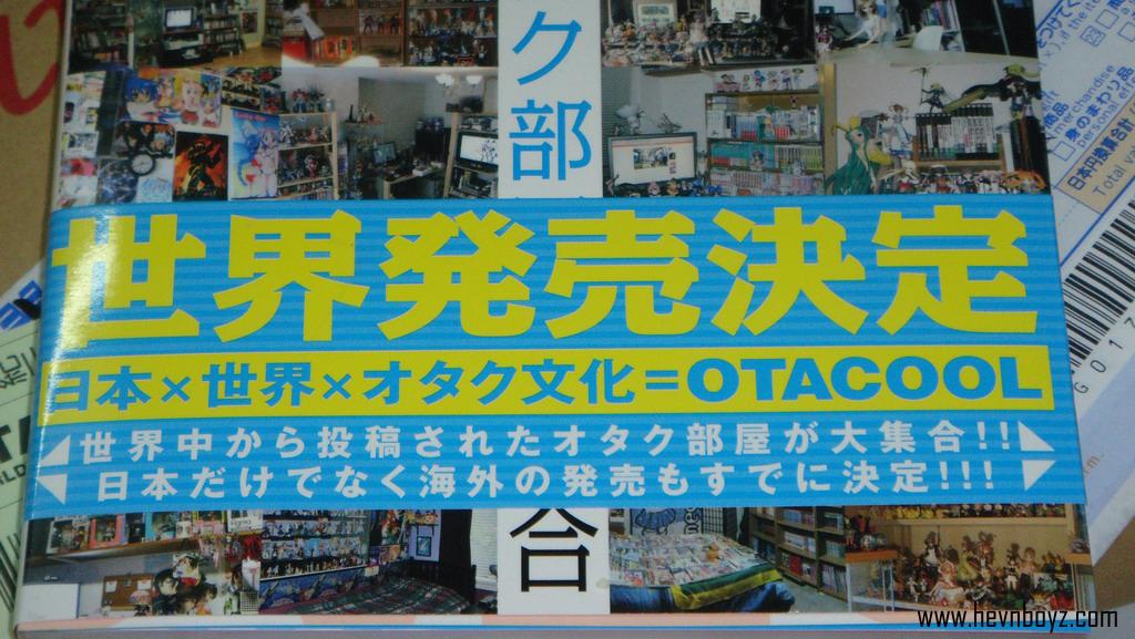 Otacool 3