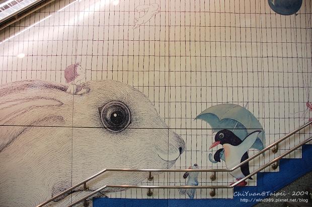 台北南港捷運站(幾米)01.jpg