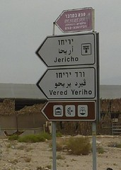 Road to Jericho