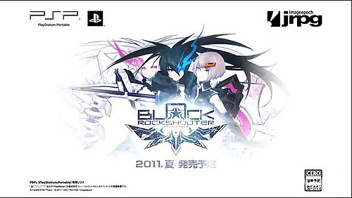 BRS game 05